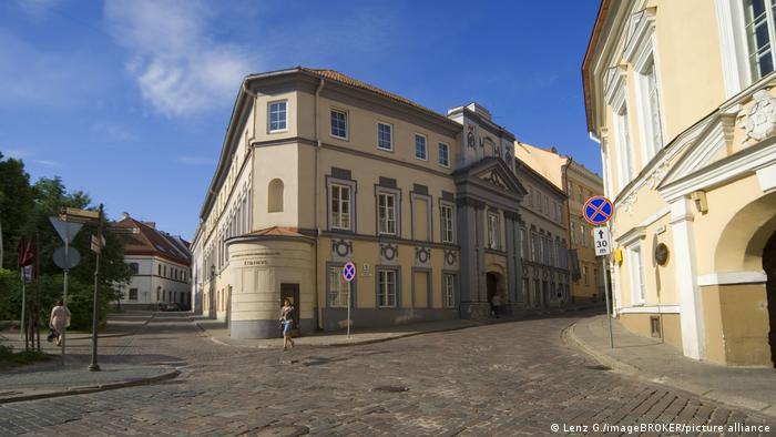 Еврейский музей в Вильнюсе