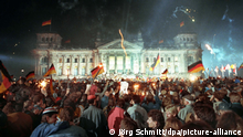 DW Thementag Deutsche Einheit I Key Visual I Trailerstartbild