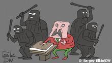 Karikatur I Lukaschenkos Amtseinführung