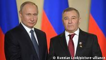 Russland Wladimir Putin mit dem Unternehmer Arkady Rotenberg
