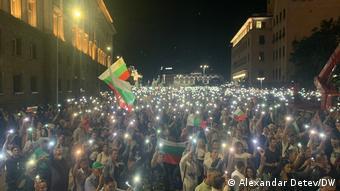 Протесты в Софии в сентябре 2020 года
