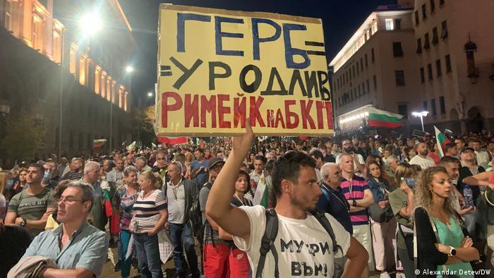 Bulgarien I Proteste in Sofia (Alexandar Detev/DW)