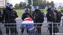 Belarus Minsk | Ausschreitungen | Amtseinführung Lukashenko