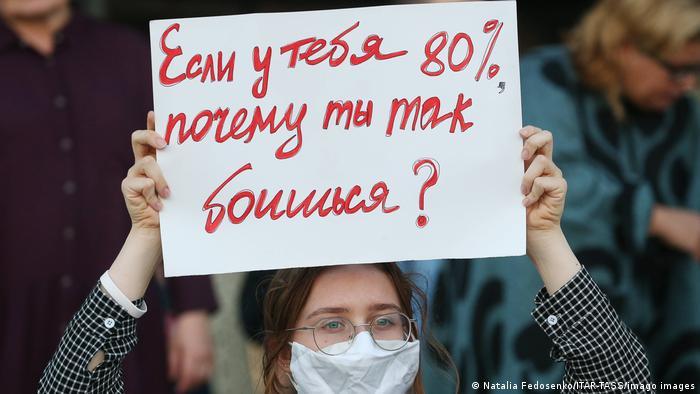 Белорусы протестуют против так называемой инаугурации Лукашенко