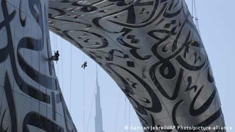 BdTD VAE Museum der Zukunft in Dubai (Kamran Jebreili/AP Photo/picture-alliance)