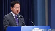Südkorea PK Suh Choo-suk Zwischenfall Erschießung Offzieller