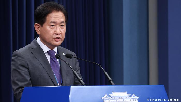 Südkorea PK Suh Choo-suk Zwischenfall Erschießung Offzieller (Yonhap/picture-alliance)