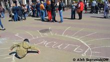 Belarus Brest Protest gegen Bau eines Akku-Werk
