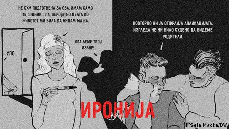 Aleksandra Najdovska I Karikatur I Ironie (Bela Macka/DW)