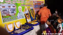 West Bengal Kolkata | Wahlen | Parteien