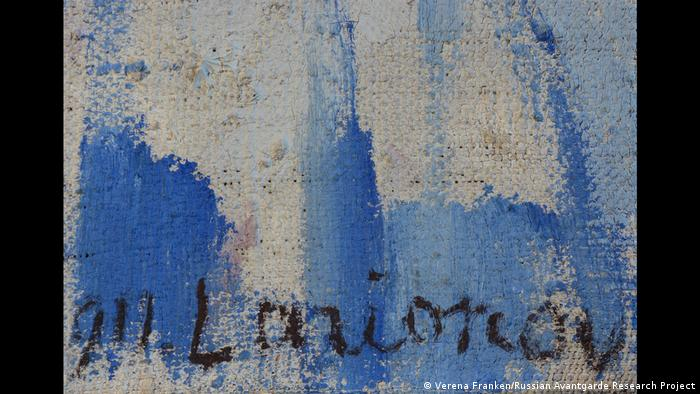 The enlarged signature of Mikhail Larionov (Verena Franken/Russian Avantgarde Research Project)