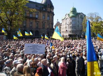 Львів. Протести проти президента Януковича (квітень 2010).