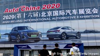 Peking Auto China 2020 Automesse