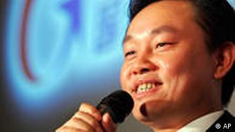 Huang Guangyu (Foto: Greg Baker/AP)