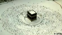 DW Sendung Enlaces 25.07.2020 - Beitrag über Videogame Muslim 3D
