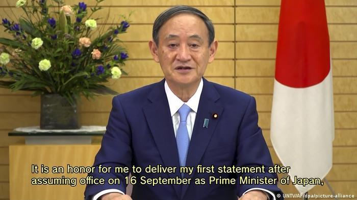 UN-Generaldebatte Yoshihide Suga (UNTV/AP/dpa/picture-alliance)