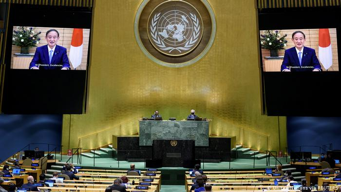 Japanese PM Yoshihide Suga virtually addressing the UN General Assembly
