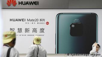 China Huawei Smartphone-Werk in Dongguan (Kyodo/imago images)