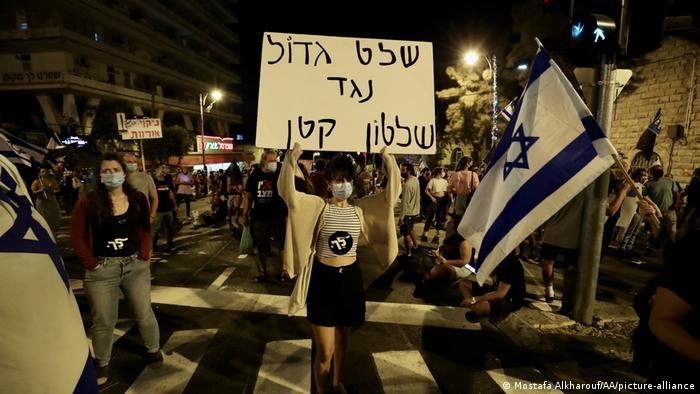 Israelis protest against PM Netanyahu in Jerusalem