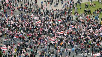 Акция протеста в Минске 23 сентября 2020