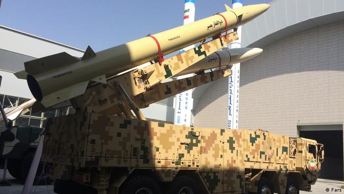 Iran | Revolutionsgarden stellen neue ballistische Marine-Rakete vor (Fars)
