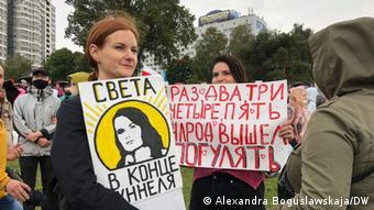 Креатив белорусского политплаката