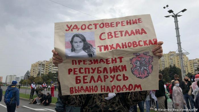 Активисты нарисовали удостоверение президента для Светланы Тихановской