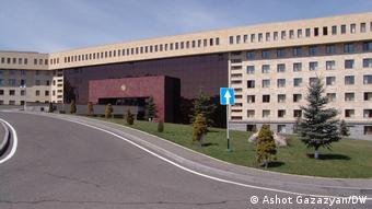 Здание министерства обороны Армении в Ереване