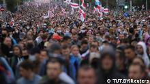 Weißrussland | Proteste gegen die Regierung