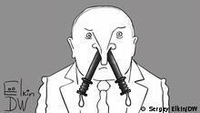 Stichwort: Elkin, Karikatur, Belarus, Weißrussland, Lukaschenko, Proteste Bildbeschreibung: Karikatur - Lukaschenko mit Schlagstöcken anstatt eines Schnurbarts, die ihm aus der Nase wachsen Das ist eine Karikatur von Sergey Elkin. Sie darf auf DW-Seiten veröffentlicht werden. Copyright: Sergey Elkin. Thema: Lukaschenko hält weiterhin an Gewalt gegen Demonstranten fest. Zulieferung durch Andreas Brenner