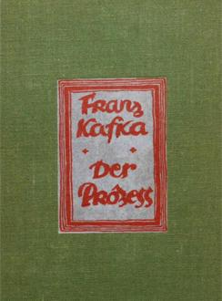 جلد چاپ اول «محاکمه» که در سال ۱۹۲۵ انتشار یافت