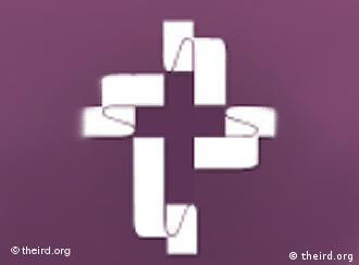 Logo Institute on Religion an Democracy IRD