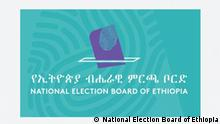 Logo | National Election Board of Ethiopia