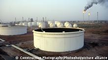 Erdöllraffinerie in Nigeria