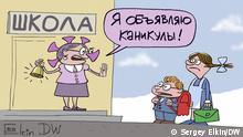 Karikatur I Sergey Elkin I Coronavirus verlängert Schulferien in Moskau