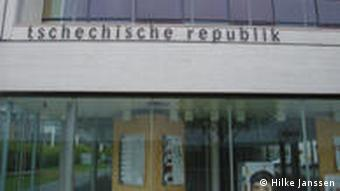 В чешском павильоне разместилась компания по производству краски для волос