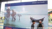 Bangladesch | Fotografie Ausstellung | World Rivers Day