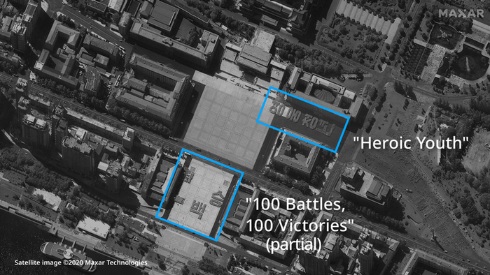 Satellite image of rehearsals for North Korea's 75th anniversary parade