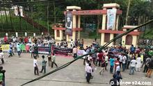 Bangladesch   MC College   Studierende