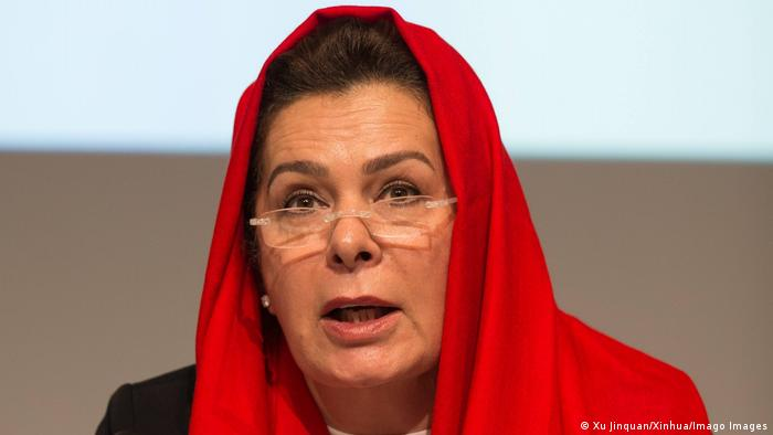 Afghanistan Fatima Gailani, Archiv
