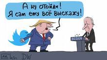 Karikatur von Sergey Elkin | Karikatur zur Debatte Trump Biden