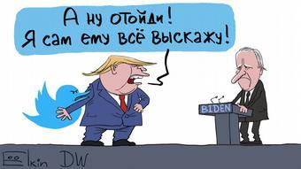 Karikatur von Sergey Elkin   Karikatur zur Debatte Trump Biden