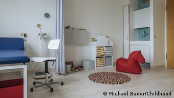 Одна из комнат Дома детства