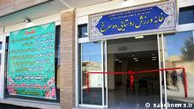 Iran   Eröffnung neuer Sportstätten