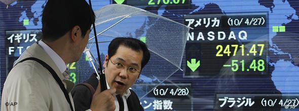 Superteaser NO FLASH Börse in Tokio Finanzkrise Griechenland