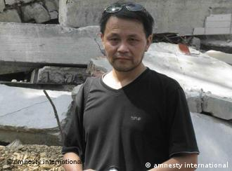 China Inhaftierte Dissidenten Tan Zuoren