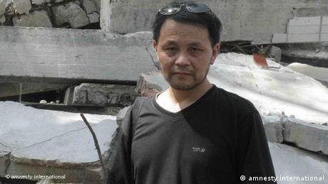 China Inhaftierte Dissidenten Tan Zuoren Flash (amnesty international)