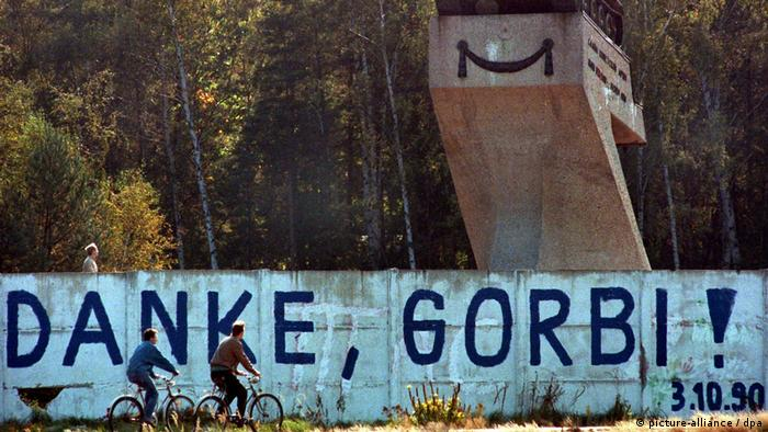 Берлин. 9 октября 1990