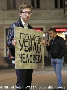 Участник похорон журналистки Ирины Славиной