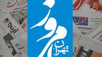 نشریه پرتو سخن مدعی شد که لوگوی روزنامه «تهران امروز» به زنی رقصنده شبیه است